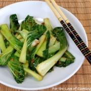Garlic-Ginger Bok Choy Sauté
